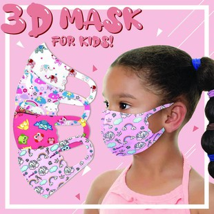 KMg010 Face Mask Kids Toddler Cover Protection