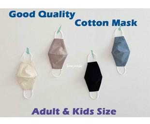 Reusable Cotton Face Mask Kids Size-C2