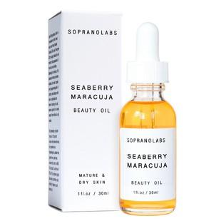 Seaberry Maracuja Vegan Beauty Oil BOV1003