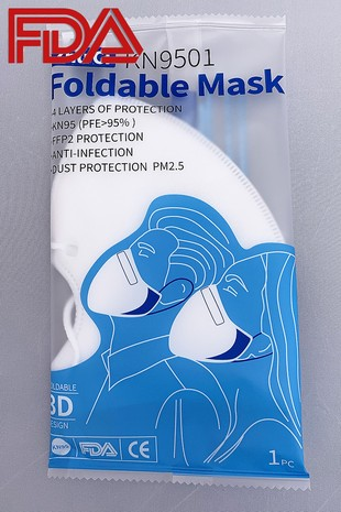 FDA APPROVED KN95 GRADE MASK